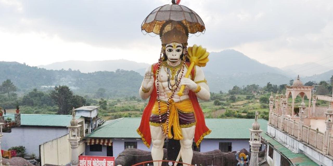 Hanuman Garhi Nainital (Timings, History, Entry Fee, Images, Aarti,  Location & Phone) - Nainital Tourism 2020