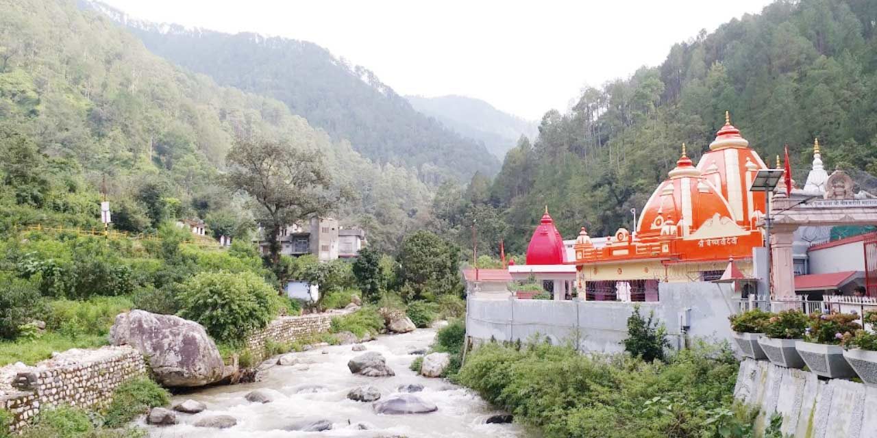Kainchi Dham, Nainital Top Places to Visit in 2 Days